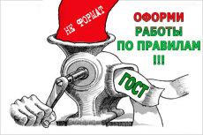 Логопедические консультации 8 - kwork.ru