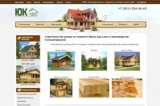 почищу сайт от вирусов 6 - kwork.ru