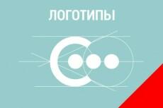 Сделаю постер или даже афишу 36 - kwork.ru