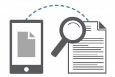 Оптимизация готовых статей, впишу ключи 31 - kwork.ru