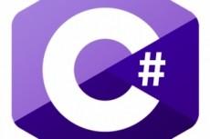 Напишу приложение на C 39 - kwork.ru