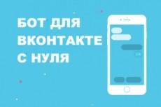 Настрою электронную почту для вашего домена 16 - kwork.ru