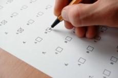 Составлю тесты для подростков 2 - kwork.ru