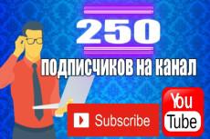Ваша реклама в видео на YouTube 33 - kwork.ru