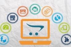 Создам интернет-магазин на Opencart под вашу тематику 22 - kwork.ru