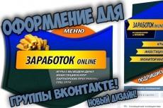 Размещу 900+ вечных трастовых ссылок с тИЦ от 10 5 - kwork.ru