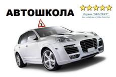 Придумаем название для фирмы, компании 20 - kwork.ru