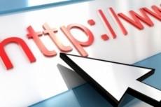 Помогу подобрать и зарегистрировать домен 16 - kwork.ru