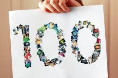 оставлю 30-50 сообщений на форуме с узкоспециализированной тематикой 4 - kwork.ru
