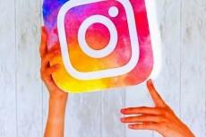 Сделаю дизайн иконок для Instagram. 10 Иконок за 1 Кворк 27 - kwork.ru