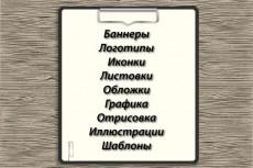 Создам 3 логотипа для вашего ресурса 5 - kwork.ru