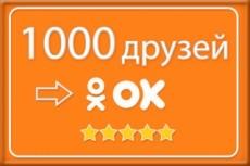 Фотомонтаж, обработка фотографий и не только 22 - kwork.ru