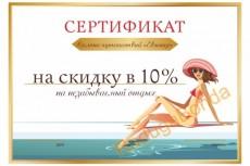 разработаю дизайн визитки 9 - kwork.ru