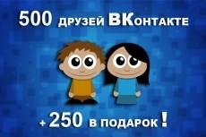 вырежу до 30 фото товаров 7 - kwork.ru
