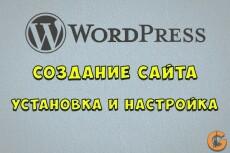 Настрою электронную почту для Вашего домена 20 - kwork.ru