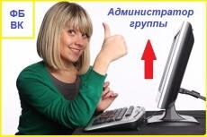 Сделаю поздравительный видеоролик 3 - kwork.ru
