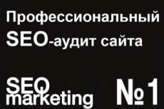 Определю причину ошибки на сайте 27 - kwork.ru