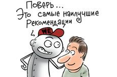 Семантическое ядро 26 - kwork.ru