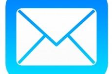 Отправка писем, бизнес-предложений на e-mail вручную 12 - kwork.ru