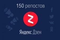 Установка CMS Joomla с вашим шаблоном на хостинг 15 - kwork.ru