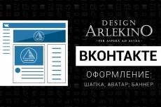 Создание логотипа 23 - kwork.ru