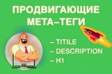 Настрою Бесплатную почту для вашего домена Яндекс или Mail 25 - kwork.ru