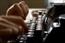 Качественно расшифрую аудио/видео в текст 4 - kwork.ru