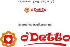 Пресс-вол 6 - kwork.ru