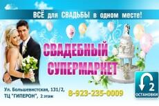 Могу нарисовать поп-арт портрет 29 - kwork.ru
