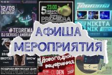 Сделаю кайфовый логотип дёшево 22 - kwork.ru