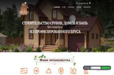 Логотип 17 - kwork.ru