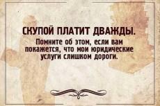 Сделаю подборку свежей судебной практики 5 - kwork.ru