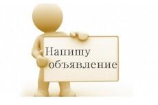 Конвертация текста из Word в PDF и обратно 16 - kwork.ru