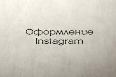 Создание фирменного стиля 56 - kwork.ru