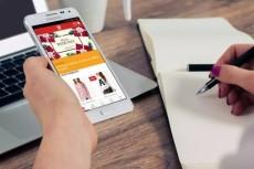 создам прототип мобильного приложения 5 - kwork.ru