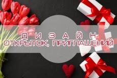 Создам качественный лого, эмблему 37 - kwork.ru