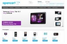 Создам интернет-магазин на OpenCart + 10 дней хостинга бесплатно 11 - kwork.ru