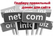 проверю конкурентность ключевых слов по Мутагену 4 - kwork.ru
