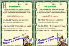 Сделаю флажки для блюд и именные визитки 9 - kwork.ru