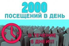 Устраню различные ненужные детали с изображения 12 - kwork.ru