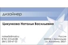 Качественно заменю фон 9 - kwork.ru