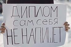 Перепечатать текст 3 - kwork.ru