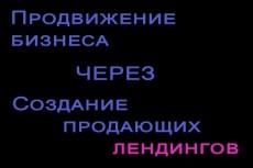 исправлю проблему с сайтом 5 - kwork.ru