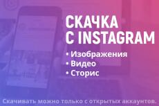 Хобби и отдых 24 - kwork.ru