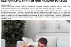 напишу качественный  текст для E-mail рассылки 4 - kwork.ru