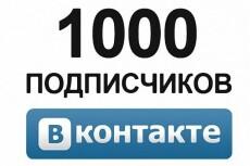 100 живых подписчиков в Инстаграм 3 - kwork.ru