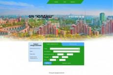 Набор текста 6 - kwork.ru