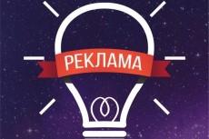 Визитка 3 - kwork.ru