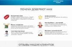 Создам видеовступление 3 - kwork.ru