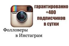 сделаю привлекательный лендинг 9 - kwork.ru